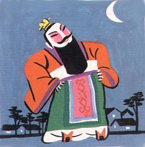 Origin of Chinese New Year