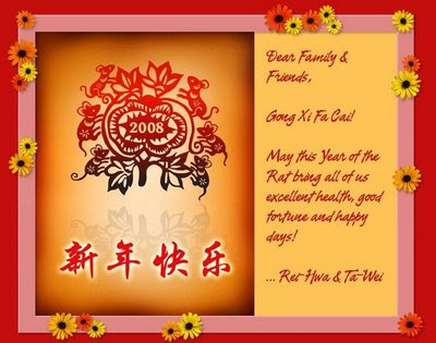 Years Wishes Cards on Chinese New Year Cards  Chinese Good Luck Symbols