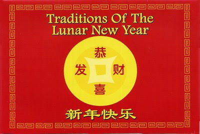 Lunar New Year Postcards