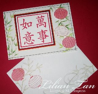 Chinese New Year Paper Greeting Cards