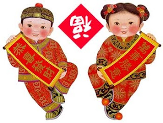 kids chinese new year celebration card