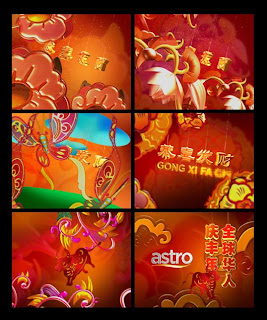3d Chinese New Year Cards