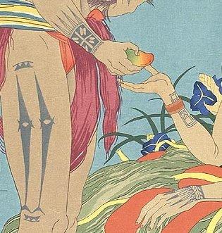 Yap Tattoo