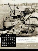 Λιμάνι Αμμοχώστου