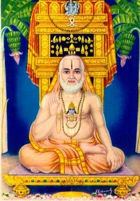 Guruvaara Banthamma Gururaayara Neneyamma