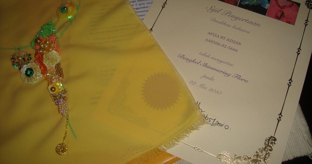 corak untuk sijil - photo #4