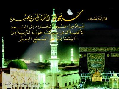 wallpaper islamic. wallpaper islamic love.