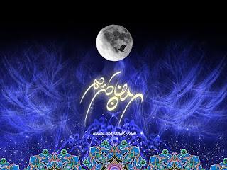 Eid Moon Wallpapers