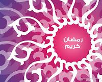 muslim eid symbols wallpaper