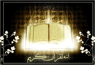 holy quran wallpaper