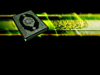 Islamic Quran Wallpaper