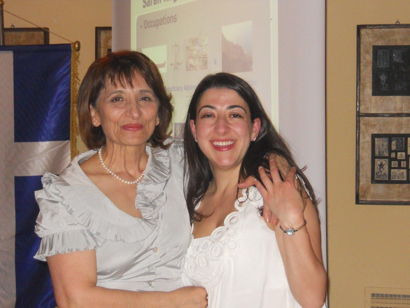 Greek Mom