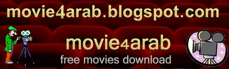 movies4arab أفـــلام للــعـــرب movie4arab
