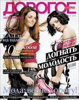 - Capa da Revista Doroye