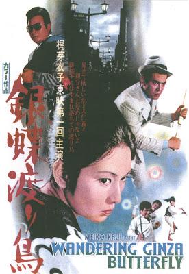 cult actress meiko kaji bolted