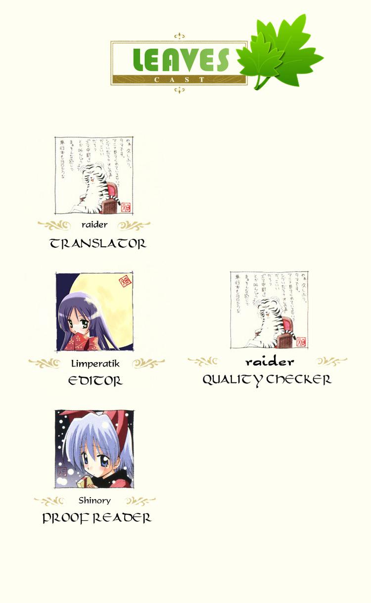 Hayate No Gotoku! trang 17