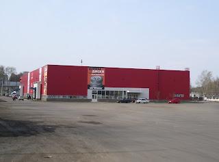 Торговый Центр Магнит в Лысково