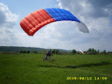 Полёты над г. Лысково