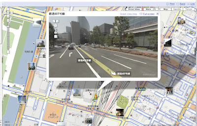 Screen shot of Google Maps shoing Tokto International forum building