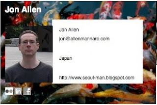Screen shot of my Poken E-business card.