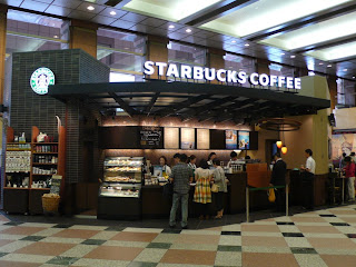Starbucks in Yebisu garden Place Tower , Ebisu, Tokyo, Japan. Opening day Jun 23 2009