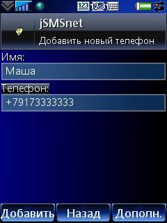 Вулкан играть на телефон Коркин загрузить Вулкан играть на телефон Сланц скачать