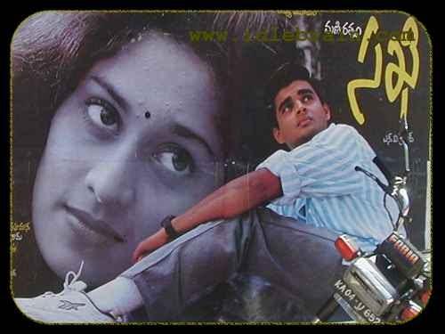 List of Sakhi Songs with Lyrics