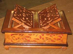 Kotak Al-Quran