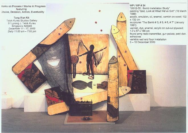 Bomb Installation-2000