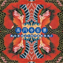 Koenjihyakkei - Nivraym - 2001