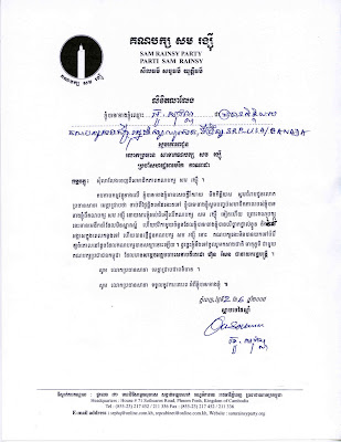 Ki media ou sovanns resignation letter from the srp click on the letter to zoom in expocarfo Image collections