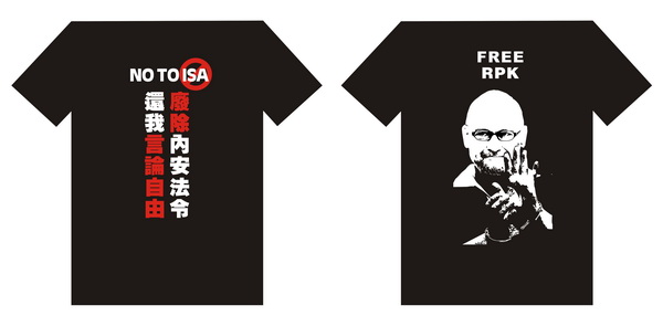 [RPK-T-shirt+v12.jpg]