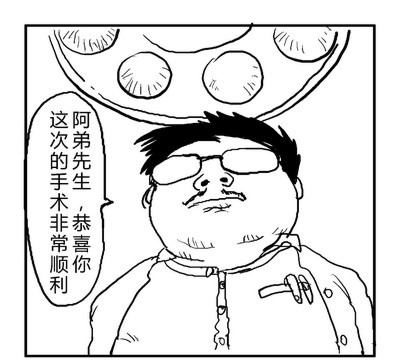 [tee+resizeR1C1.jpg]