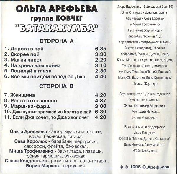 Новости  Музыкальное издательство Выргород