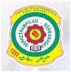 Logo SMKPG2