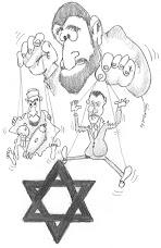 Ahmassadbollah
