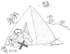 MubaraKanaglia