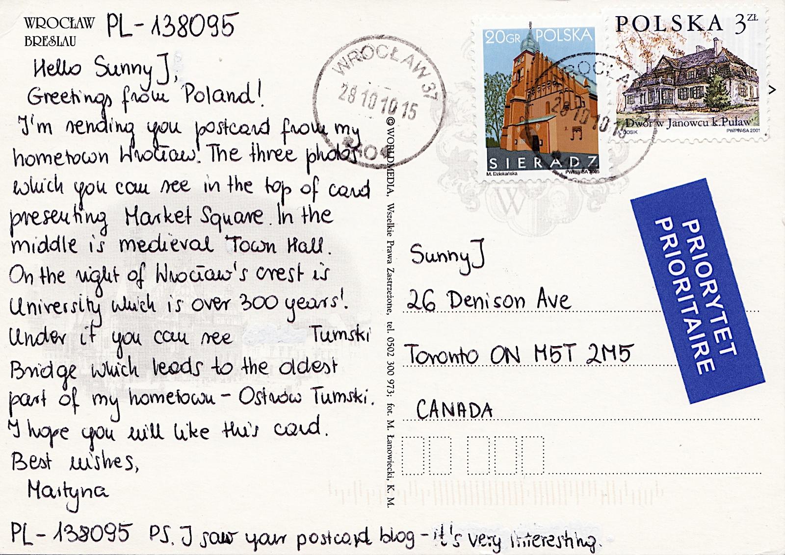 Почтовая открытка- английский перевод - словарь 84