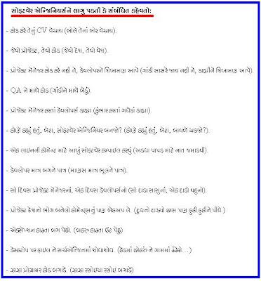 Lage Raho Gujjubhai - Gujarati Natak - DVDRip - XviD - RDR