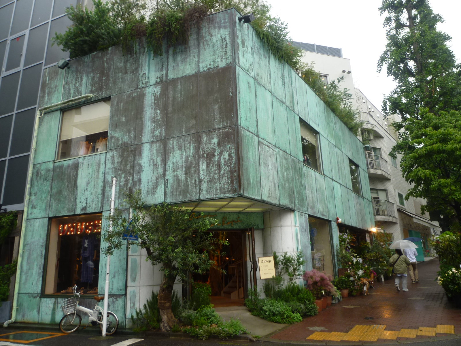 Tokyo Organic Navigator: IRVING PLACE - American Cuisine