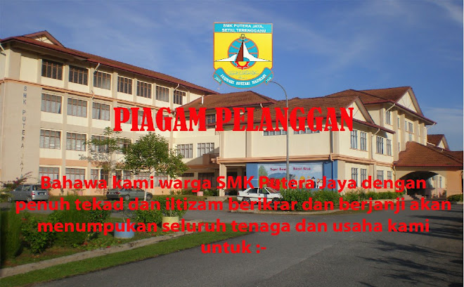 PIAGAM PELANGGAN SMK PUTERA JAYA