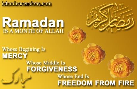 Together-forever - البوابة Ramadan