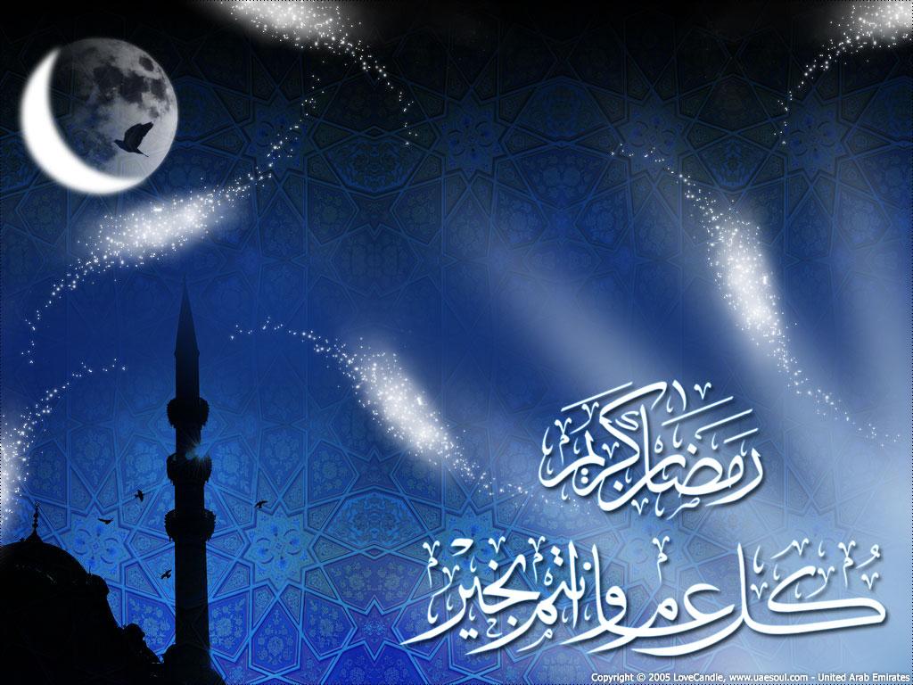 http://1.bp.blogspot.com/_97E4spEhEpI/S7nVQ6be2KI/AAAAAAAAAF0/wb6PgAKgvxA/s1600/islam_wallpaper06.jpg