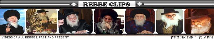 Rebbe Clips
