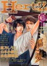 [Fevereiro] Mangas mais vendidos Hertz