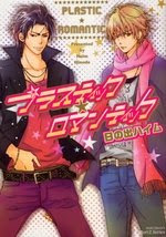 [Fevereiro] Mangas mais vendidos Plastic