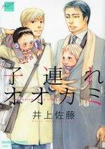 [Fevereiro] Mangas mais vendidos Kodure