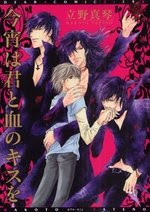 [Fevereiro] Mangas mais vendidos Koyoi
