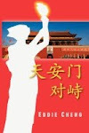 """Standoff at Tiananmen"" Chinese Language Edition"