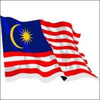 Malaysia Ku Cintai